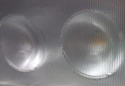 Energeticky usporne exterierov e svitidlo s LED COB detail